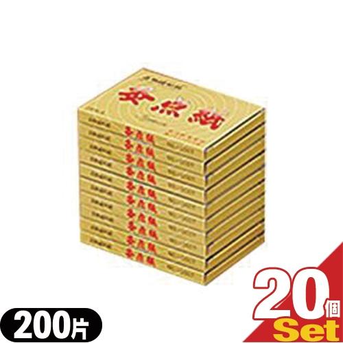 「あす楽対象」「灸熱緩和紙」灸点紙(きゅうてんし) 200片入り x20箱 セット 【smtb-s】【HLS_DU】