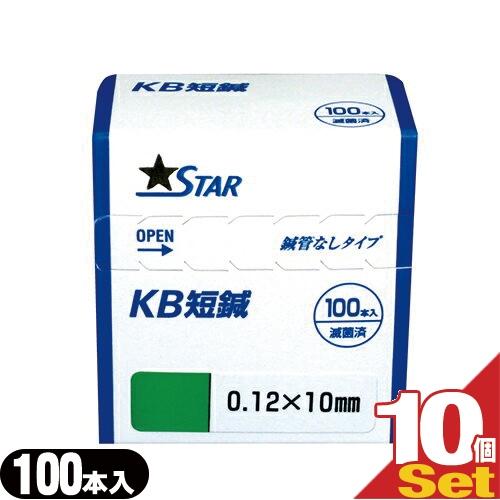 「ファロス(PHAROS)」KB短鍼 100本入x10箱(SJ-524E)