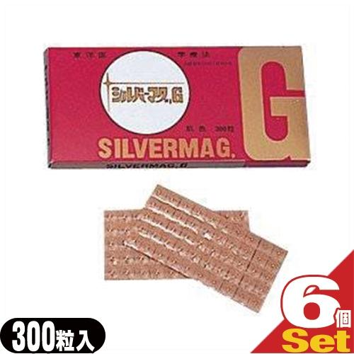 「あす楽対象」シルバーマグG(ゴールド)300粒入(SK-312B)x6個セット 『プラス選べるおまけ付』【HLS_DU】