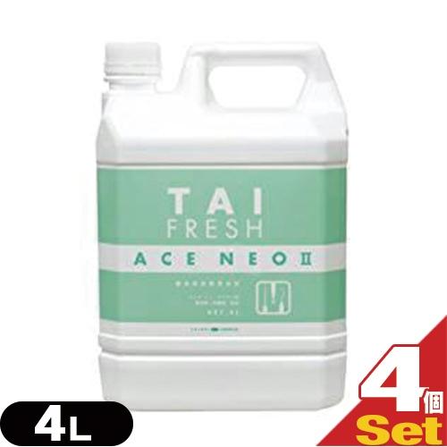 「器具・容器清浄剤」タイフレッシュ・エースNEO 4L(SA-204C) x4個セット 【smtb-s】