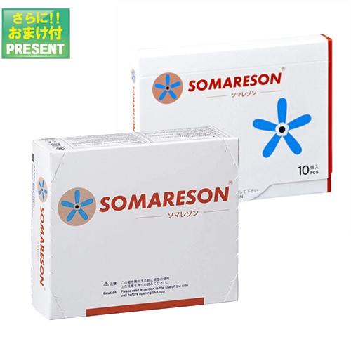 マイクロコーンによる継続的な皮膚刺激が 痛みや凝りを緩和します 売店 あす楽対象 マイクロコーンケア 東洋レヂン株式会社 SOMANIKS プラス選べるおまけ付 ソマレゾン smtb-s SOMARESON 100本入+10本入セット お買得 ソマニクス