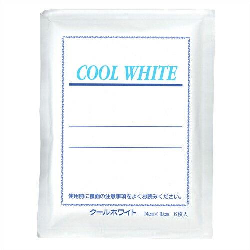 「あす楽対象」「貼付型冷却材」テイコクファルマケア クールホワイト(COOL WHITE) 14x10cm 6枚入り x70袋(合計420枚) 【smtb-s】【HLS_DU】