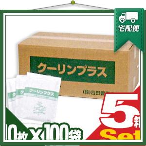 「天然メントール使用」冷却シート クーリンプラス(10枚入り)x100袋 x5箱(合計5000枚) 【smtb-s】