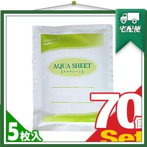 「貼付け型冷却材」「カナケン」アクアシート(AQUA SHEET)(5枚入) x 70個セット