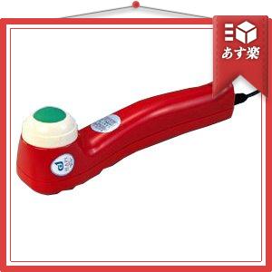 ◆『あす楽対象』『日本理工』『電子のお灸』ホットブルーン(SO-250) (59B)第1119号『温熱+振動』 【smtb-s】