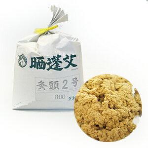 「正規代理店」灸頭2号 灸頭用(きゅうとうよう)(3kg)【smtb-s】