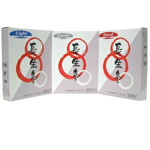 「あす楽対象」「山正/YAMASHO」長生灸 (ちょうせいきゅう)200壮 x6箱セット 『プラス選べるおまけ付』【HLS_DU】