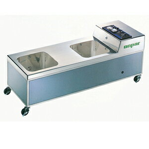 「超音波気泡浴装置」オンパー KU-20[2人用足温浴法」(SH409)【smtb-s】