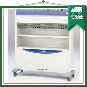 「低周波治療器」セントロードレイア MZ-7304(SE-212B)【smtb-s】