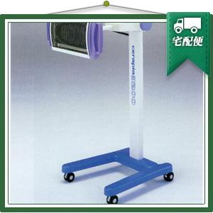 「赤外線治療器」 セラピア3300(SF-228A) 【smtb-s】