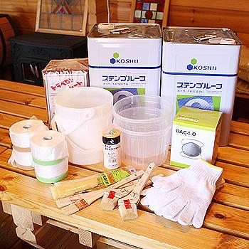 ビックボックスオリジナルログハウス外壁塗料セットステンプルーフ16L缶x2 と 刷毛セット2人用