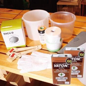 ビックボックスオリジナルログハウス床塗料セットバトンフロアー4L缶x2 と 刷毛セット1人用