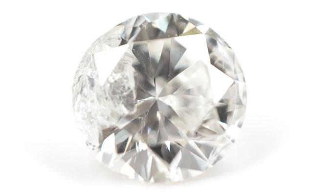 天然ダイヤモンド ルース(裸石) 0.370ct, Gカラー,I-2,Poor 【 中央宝石研究所ソーティング袋付 】 【 送料無料 】