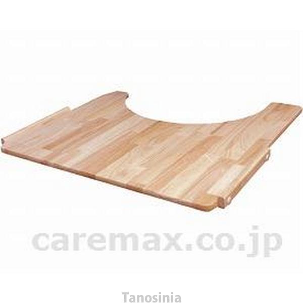 ヨッコイショテーブル 片側サポート nishiura T 車椅子 介護用品