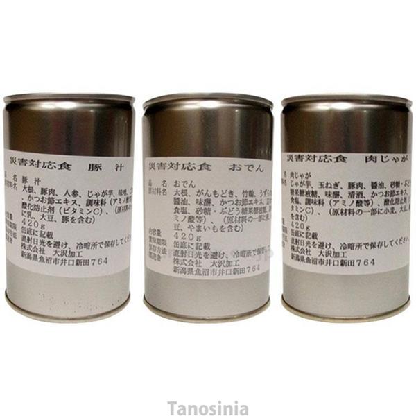 災害対応食4号缶 和食セット(3品目×各5缶) / 豚汁、おでん、肉じゃが 防災 登山 災害 対策