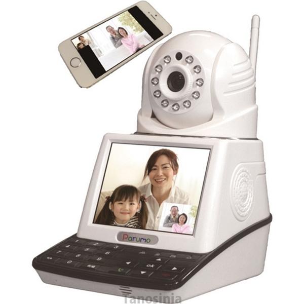 見守りテレビ電話パルモ iS-800 介護用品