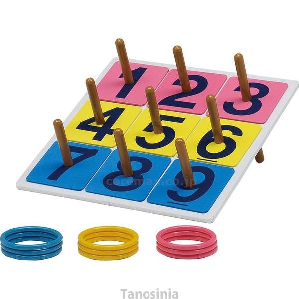 抽選輪投げゲーム B-3424 介護用品 屋内用 レクリエーション トーエイライト