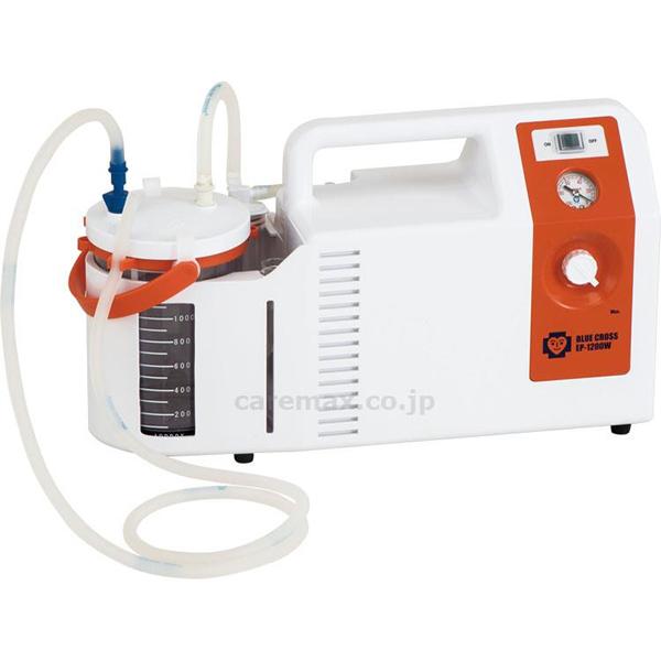 エマジン小型吸引器 EP-1200W 介護用品
