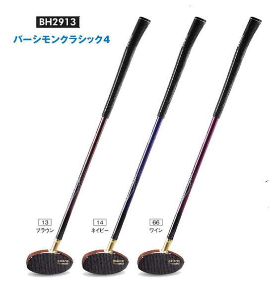 HATACHI パーシモンクラシック4 BH2913 グランドゴルフ