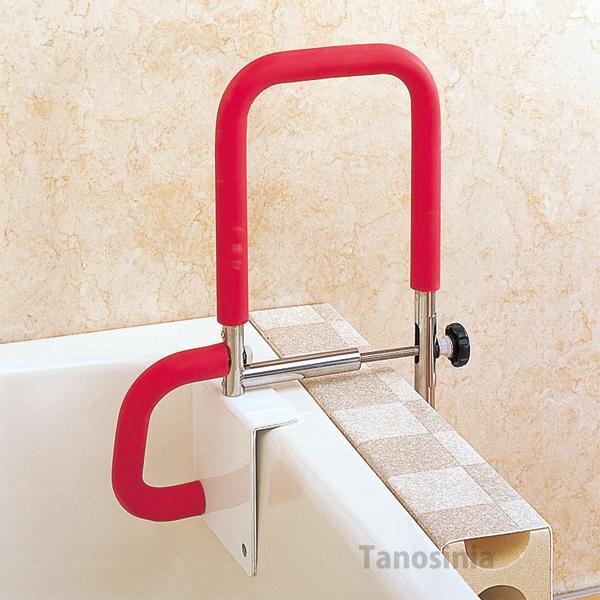 介護用 入浴グリップ 湯~グリップ(ワイド) 浴槽移動 移乗手すり 風呂 手すり 介護用品