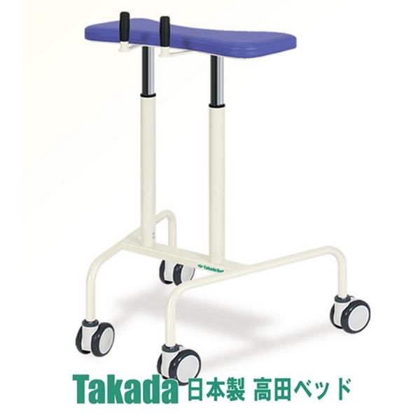 介護用 歩行器 歩行ヘルパー 高田ベッド製作所 hkz