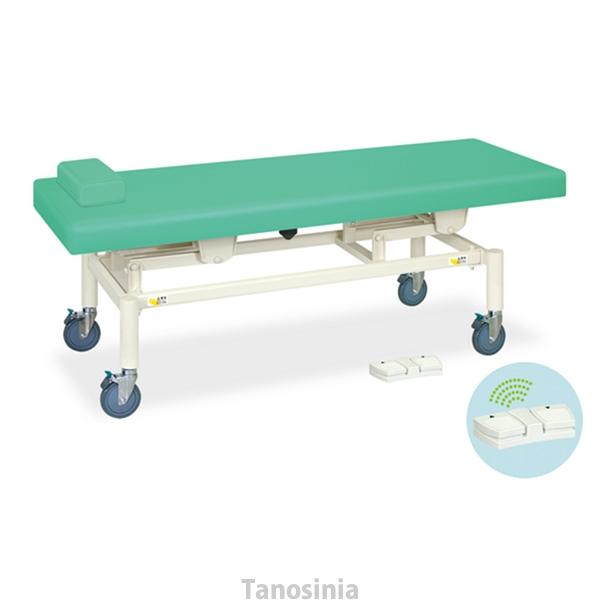 高田ベッド 病院 医院 TB-1420 電動キャスタ150