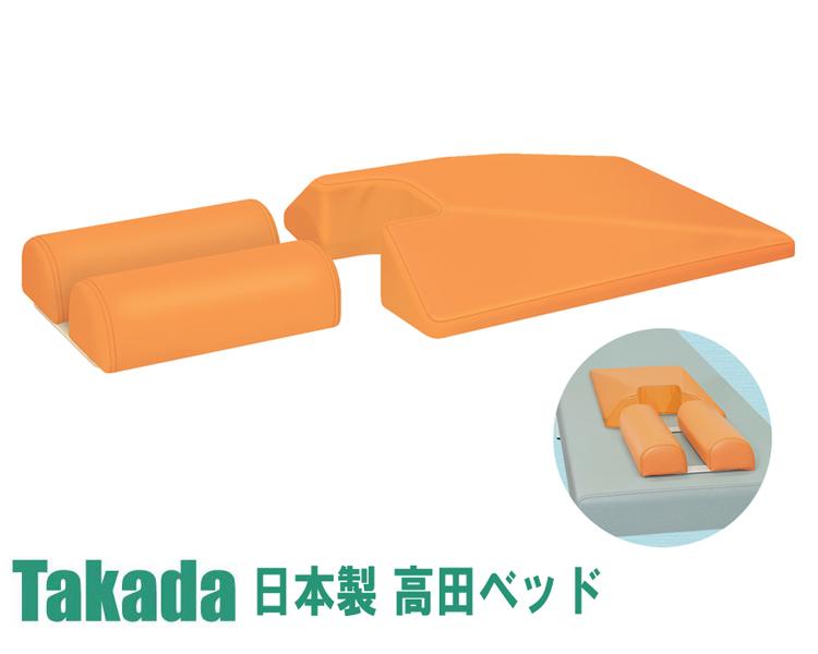 フェイスマット ポータル縦型ヘッド&リムーブのセット 業務用 高田ベッド ポータルセット TB-77C-149