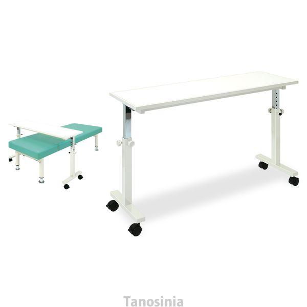 オーバーテーブル TB-805 高田ベッド 介護用品 介護用