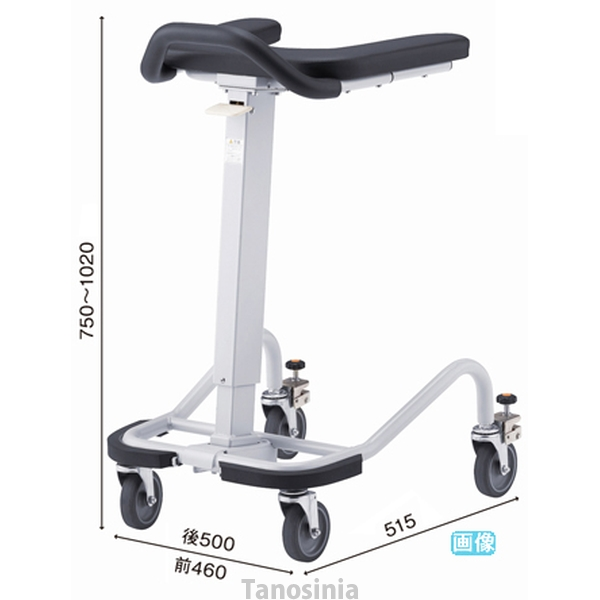 歩行器 介護 アルコーSK型 ミニ (mini) リハビリ 歩行補助 高齢者用 hkz
