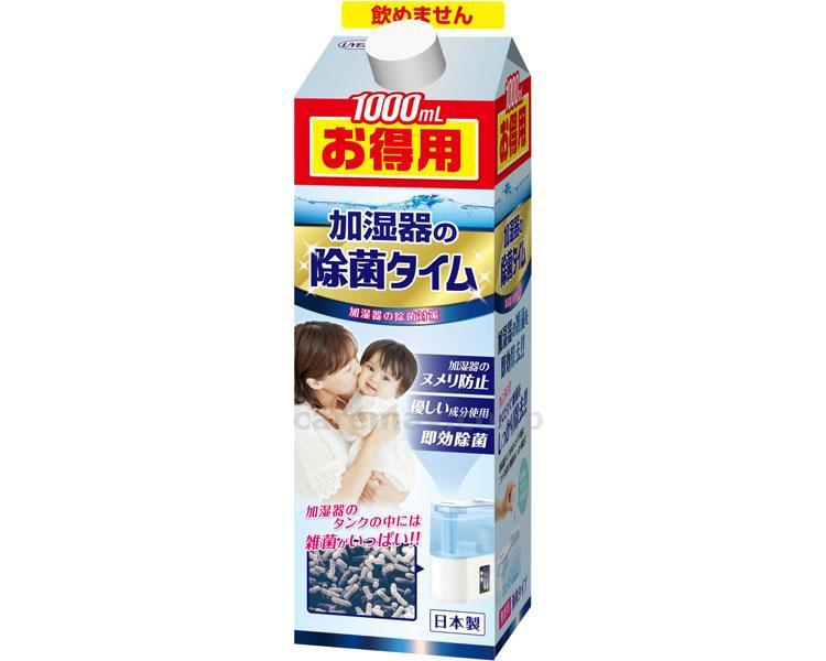[宅送] 加湿器用 しっかり除菌 除菌タイム 液体タイプ お徳用 1L 梅雨対策 カビ 消臭 お得 無香料 加湿器の除菌対策 ショップ