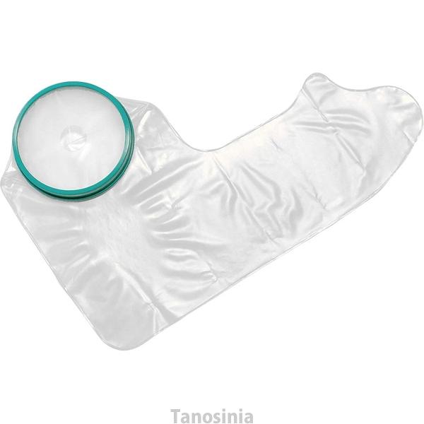 ギブス保護 皮膚炎保護 繰り返し使えるギプスカバー 大人腕用ロング 激安超特価 骨折用 1枚入 ついに再販開始 2101 ケガ