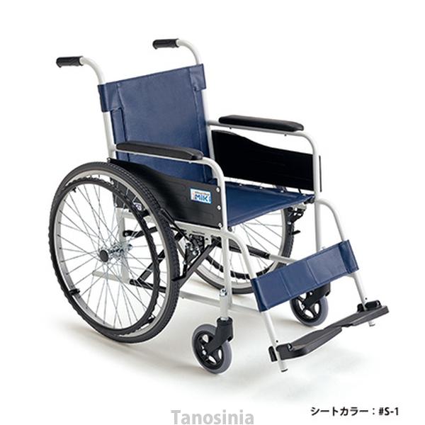 アルミ自走車いす FE-4 / 座幅40 車椅子 介護用品 hkz