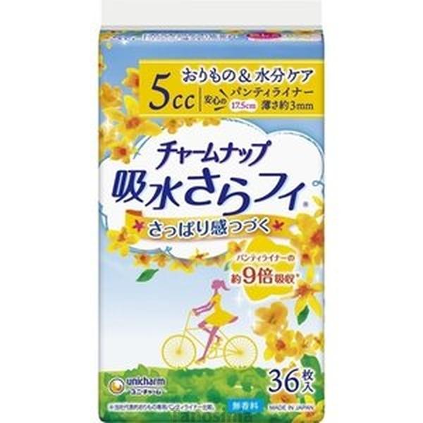 チャームナップ吸水さらフィ 微量用 / 58521 36枚 1ケース36袋入 ユニ・チャーム 介護用品