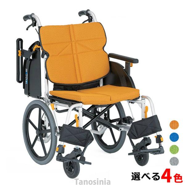 ネクストコア-ワイド NEXT-62B HB アルミ製 多機能ワイド自走式車椅子 介護用品 hkz