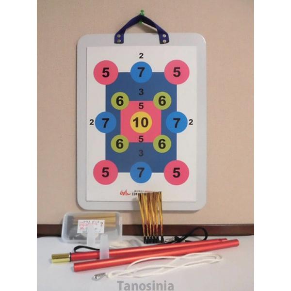 マグネット健康吹き矢 A3サイズセット (数字ボード) 磁石 吹矢 介護用品 屋内用 レクリエーション