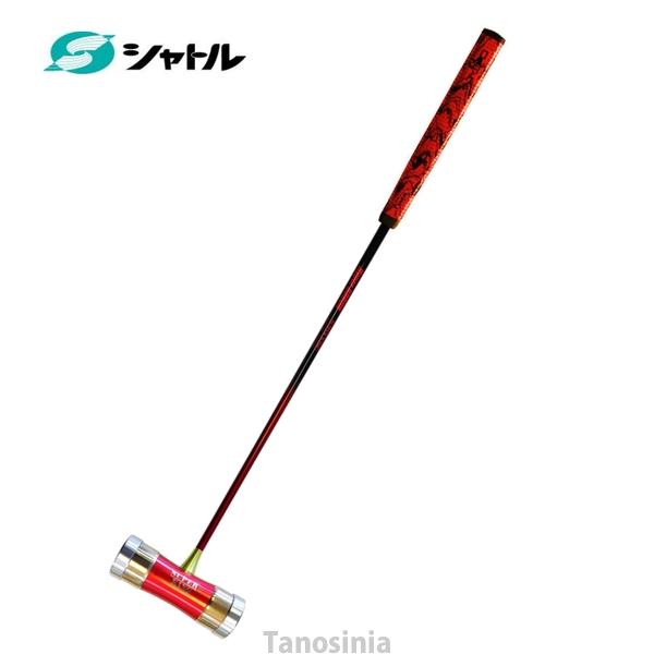 マレットゴルフ用品 超硬質デュアルフェイスクラブ カラー/レッド ハイパーボロンシャフト スマートヘッド シャトル (SHUTTLE)