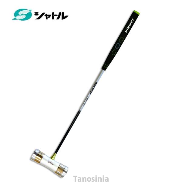 マレットゴルフ用品 超硬質デュアルフェイスクラブ カラー/シルバー ハイパーボロンシャフト スマートヘッド シャトル (SHUTTLE)