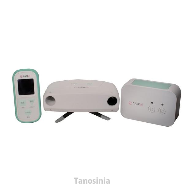 CAREai ライトシリーズ 簡単モデルセット 介護用品 呼び出し コール