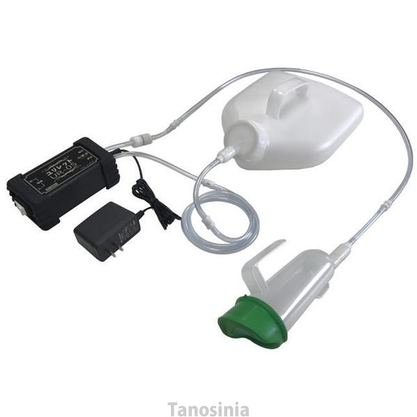 家庭用電動排尿器 ユリレット男性用 UR-05M 介護用品