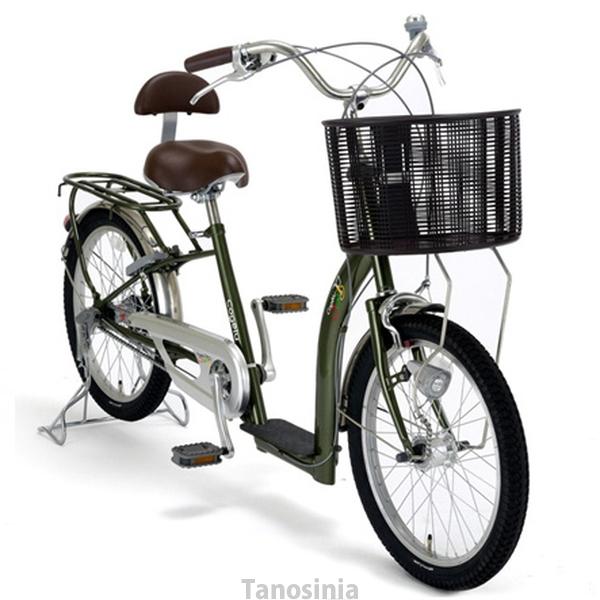 シニア向け自転車 シニア サイクル 20インチ 法人宛送料無料 cogelu (こげーる) 203AL 9011 グリーン/ワインレッド 高齢者用 低床 お年寄り向け