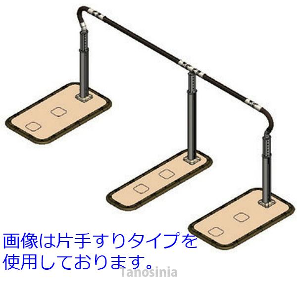 歩行サポート手すりスムーディロング2050タイプ / XPN-L80606 両手すり