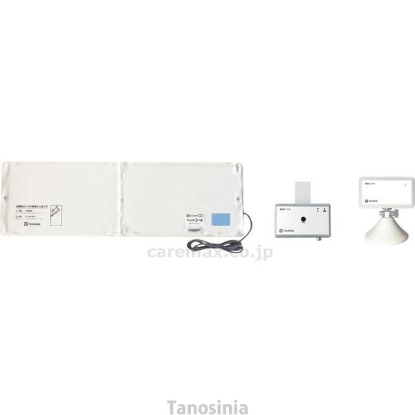 離床センサーマット 送信・受信器セット 家族コールワイド B タイプ ベッドセンサーK 見守りルーター HKW-1B 介護用品 認知症 徘徊防止