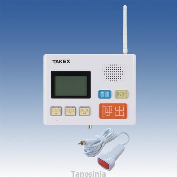 多機能型緊急通報装置(押しボタンセット)介護用品 呼び出し コール
