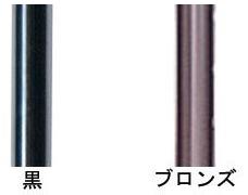 재고 한계초특가 알루미늄제 꺾어 접어 지팡이 TCN-101꺾어 접어 지팡이