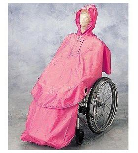 ケアーレイン 9098 セパレートタイプエンゼル 車椅子 介護用品