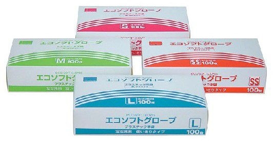 エコソフトグローブ OM-320 100枚×20箱
