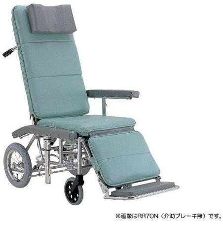 フルリクライニング車椅子 RR70NB 介助ブレーキ付 hkz 介護用品