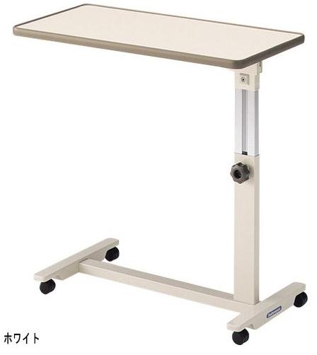 昇降サイドテーブル ノブボルト式 PT-4100 シーホネンス ベッドサイドテーブル アイボリー 介護用品 介護用