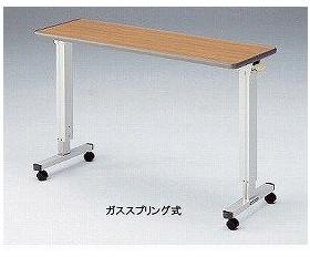 オーバーベッドテーブル ガススプリング式 PT-5000M 介護用品 介護用