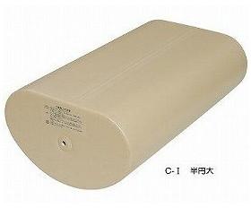 スウィングフロート 半円大 C-1 C-I 体位変換用クッション 床ずれ予防 体圧分散 蓐瘡予防 介護用品